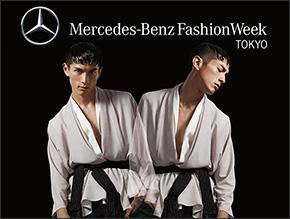 Mercedes-Benz Fashion Week TOKYO