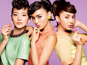 Za cosmetics by SHISEIDO