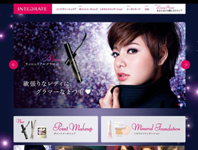SHISEIDO/INTEGRATE 12WINTER