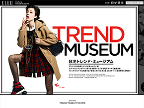 ELLE ONLINE 2013AW TREND MUSEUM