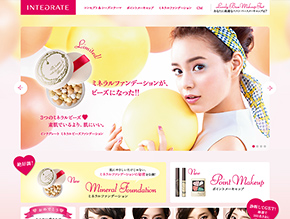 SHISEIDO/INTEGRATE 13SUMMER