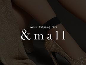 Mitsui Shopping Park &mall