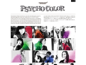 UNDERCOVER /PSYCHO COLOR