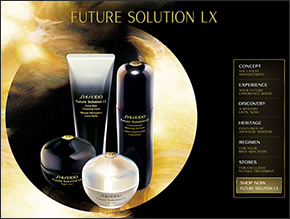 SHISEIDO/FUTURE SOLUTION LX