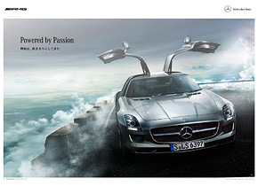 Mercedes-Benz/AMG