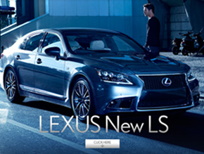 LEXUS New LS SPECIAL SITE