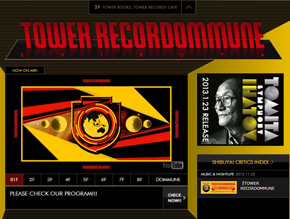 TOWER RECORDOMMUNE