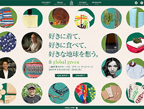 MITSUKOSHI ISETAN/ GLOBAL GREEN 2013