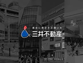 三井不動産グループ商業施設